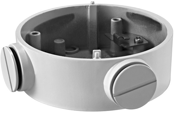 Imagine DS-1260ZJ Box for Bullet cameras