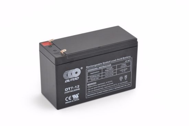 Imagine OUTDO 12V 7A HUWAEI POWER BATTERY