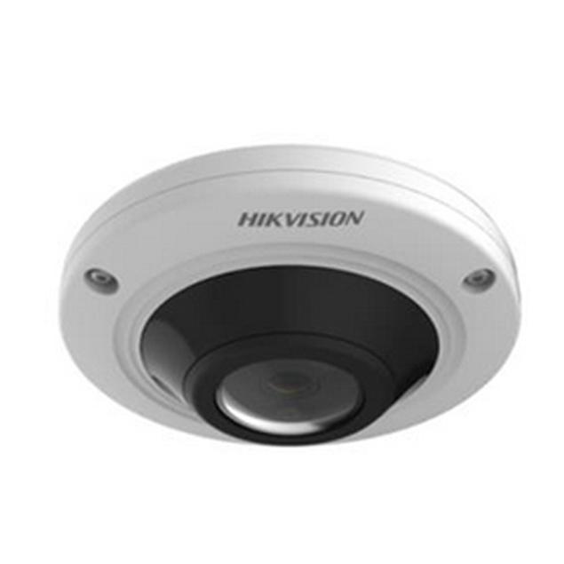 Imagine DS-2CC52C7T-VPIR 2,8mm  1MP THD  TVI/AHD/CVI/CVBS