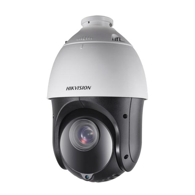 Picture of DS-2DE4225IW-DE(D) 15X 2MP IP PTZ Camera